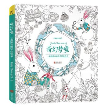Fantasy Dream Coloring Book for Adult Kids Painting Colouring Mandalas Secret Garden Drawing Alice in Wonderland 25*25cm 96pages