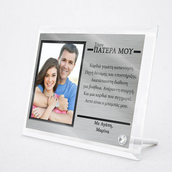 FREE SHIPPING! Crystal Photo Frame, Family Photo Frames, Wedding Photo Frame, Photo Frame, Picture Frames, Personalized Photo Frames