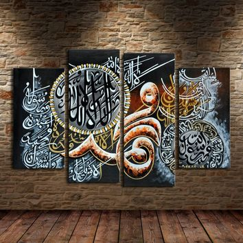 HD Printed Oil Painting Home Decor Art On Canvas Arabic Islamic Calligraphy #1  4PCS  No Framed