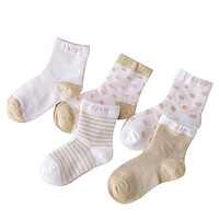 5 Pairs Socks Set Baby Boy Girl Cotton Cartoon Candy Colors Dot, breathable, stylish Socks Infant Toddler Kids Soft Sock