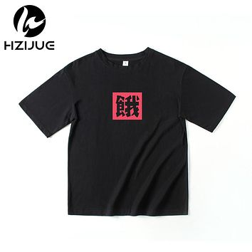 Summer Chinese word HUNGRY Women's Couples Men's T-shirts unisex