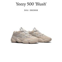 Yeezy 500 Blush Size 9.5 Desert Rat 700 Wave Runner