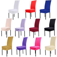 1pcs Spandex Chair Covers Lycra Cover Wedding Banquet Anniversary Party Decor [8270474561]