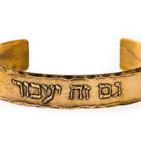 "MarLa Studio - Hebrew ""This too shall pass"" Bronze Cuff"