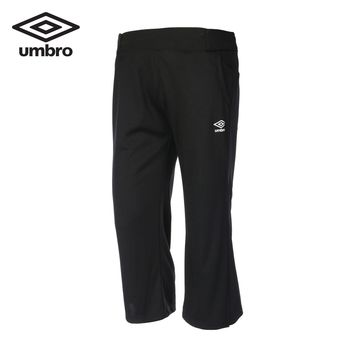 Umbro Women 2018 Pants Tight Straight Sports Exercise Shorts Pants Women Running Shorts Gym Shorts Women UI181AP3922
