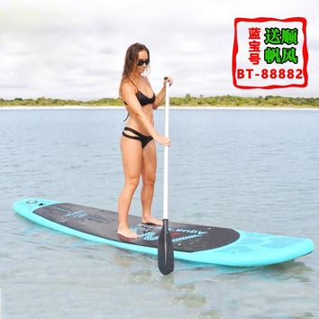 pvc standing drift anchor surfboard sup paddle skiing board hydroski inflatable floating island kayak accessoire bateau dinghy