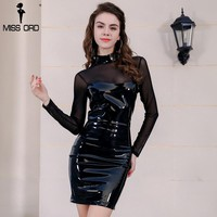 Sexy O neck long sleeve high waist latex see through mini dress
