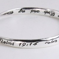 4030197 Psalm 19:14 Twisted Bangle Christian Scripture Religious Fashion Bracelet