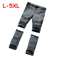 2015 New!plus size wolf skin Outdoor Fast Dry men's Quick Dry Pants camping & hiking fishing Pants sport trousers casual pants free shipping