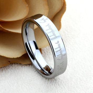 6mm Tungsten Promise Ring Wedding Band Hebrew Song of Solomon Inspiration Ring Custom Engraving Personalized Ring