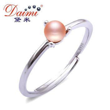 Tiny Pearl Ring Pink Freshwater Pearl Ring Sterling Ring High Quality Gift For Women