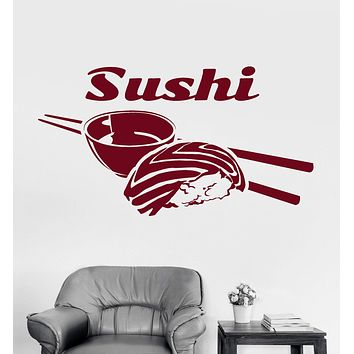 Vinyl Wall Decal Sushi Japanese Food Restaurant Japan Stickers Unique Gift (ig4664)