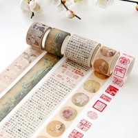 Creative Classical Poetry Seal Painting Japanese Washi Tape Adhesive Decorative Tape Diy Scrapbooking Masking Tape Stationery