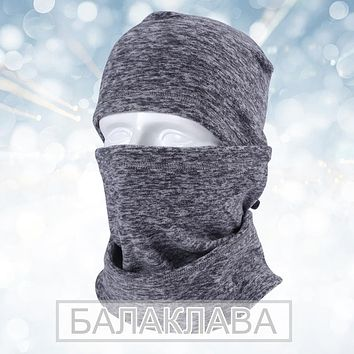 QILOING Windproof winter ski Balaklava mask balaclava motocryle full face mask snow hat cap warm outdoor cycling sport Thermal