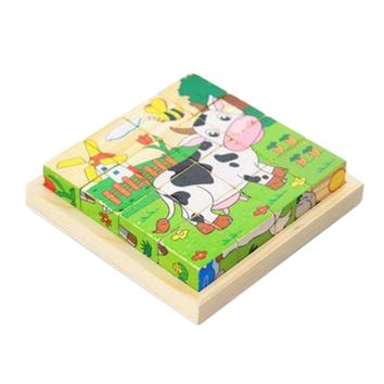 Educational Toy for Kids 3D Wooden Puzzle Jointed Board Cube Puzzle Building Block NO.02