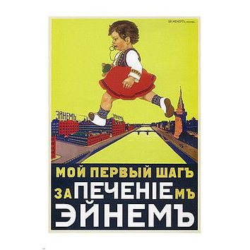 THE EINEM BISQUITS vintage ad poster RUSSIA SOVIET UNION 24X36 collectors