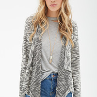 Lace-Paneled Slub Knit Cardigan