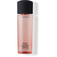 Gently Cleanse Off Eye and Lip Makeup Remover   Ulta Beauty