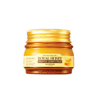 [SKINFOOD] Royal Honey Essential Queen's Cream