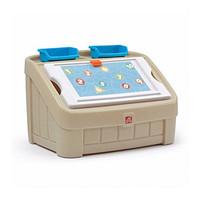 Step2 2-in-1 Toy Box and Art Lid, Tan