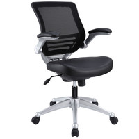 Boundary Leather Office Chair