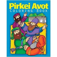 Pirkei Avot Coloring Book