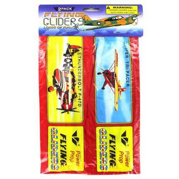 Flying Gliders: Case of 24