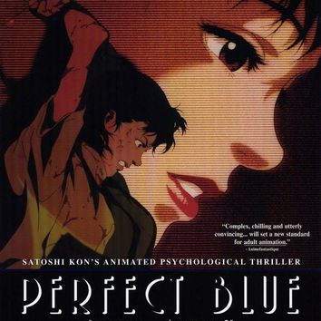 Perfect Blue 11x17 Movie Poster (1997)