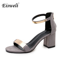 Eiswelt Ladies Shoes 2017 Summer Gladiator Sandals Women High Heels Sandals Party Wedding Shoes Glitter Ladies Sandals#GMJ5