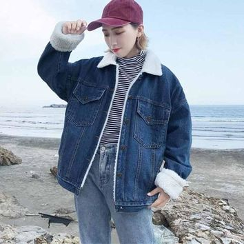 Oversized Wool Lined Denim Jacket