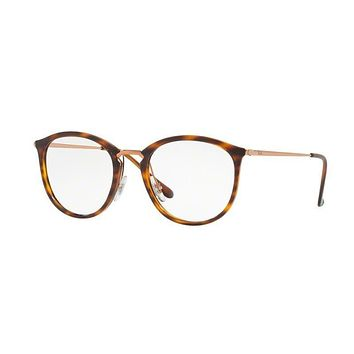 Gafas de vista Ray-Ban RX7140 5687 STRIPPED HAVANA