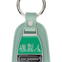 Mint Leather Japanese Enamel Key Ring by Raf Simons