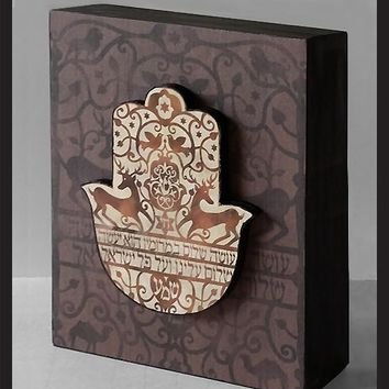 3D Hand Made Intricate And Unique Shalom Blessing Hamsa Wall Art