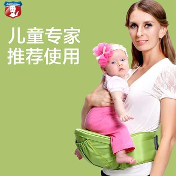 Cuby Hipseat Front Carry Baby Carrier Waist Stool Belt Babys Sling Hold Backpack Kids Infant Hip Seat New Design