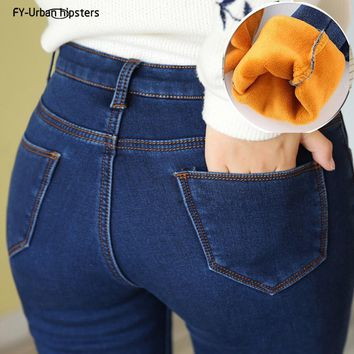 Winter thick elastic warm Jeans woman plus size sexy fleece denim pants women Blue big size cowboy pencil velvet trousers 5XL