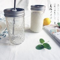 Diamond Lattice Mason Jar Double Covers Transparent Glass Hole Vegetables Food Ice Cream Mug Juice Coffee Cup