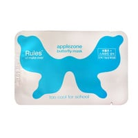 Too Cool For School Applezone Butterfly Eye Mask