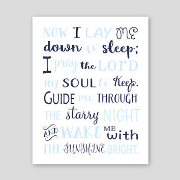 Nursery Art Print for Boys - Now I lay me Down to Sleep Prayer Quote Art, Baby Nursery Decor, Playroom art, Navy and Blue Nursery Decor