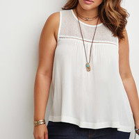 Loose Knit-Paneled Top