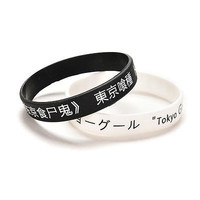 For Anime Tokyo Ghouls Silicon Wristband Black Fan Made Bracelet