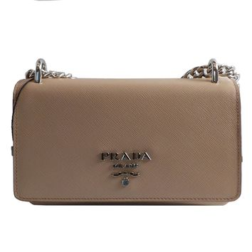 Prada Rose Beige Saffiano Leather Designer Crossbody Handbag for Women 1BD144