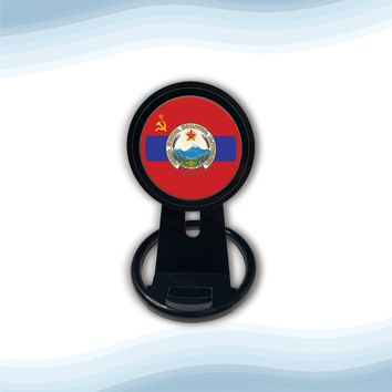 Armenian Soviet Socialist Republic with Coat of Arms Universal Wireless Charger with Bult in Stand