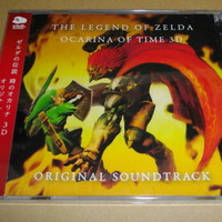 Legend of Zelda Ocarina of Time 3D Original Soundtrack CD Club Nintendo NOT SOLD