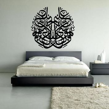 Wall Vinyl Decal Sticker Decal Arab Persian Caligraphy Words Quotes  z258