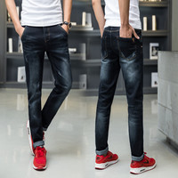 Korean Slim Men Denim Pants Jeans [6528733315]
