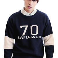 Figure Knit Long Sleeve Pullover Sweater