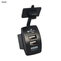 sikeo Newest Waterproof Dual Port Car USB Charger Switches 5V 3.1A Outlet Power Socket Power Adapter For Audi Car Universial Car
