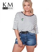 Kissmilk Plus Size Women Cactus Print  Preppy Style  Half Sleeve Top Tee Stripes Simple Soft Casual Big Size T-shirt 3XL-7XL