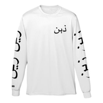 Urdu White Long Sleeve Tee