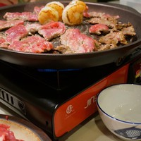 TeChef - Stovetop Korean BBQ Non-Stick Grill Pan with Teflon Select Non-Stick Coating (PFOA Free) / DuPont Print Designs Technology